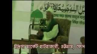 ALLAMA SHAFI WAZ (FULL)