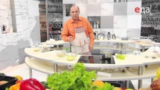 Кухня США. Салат Уолдорф