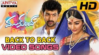 Mukunda Movie Back To Back Video Song Varun Tej Pooja Hegde