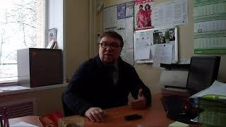 Интервью Секретаря по идеологической работе Брянского отделения КПРФ Александра Куприянова