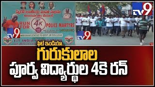 Fit India Foundation 4k run in Suryapet