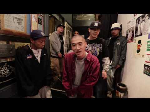 BudaMunk - Five Elements Feat. MONJU & OYG
