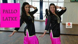 Pallo Latke   Shaadi Mein Zaroor Aana   Bollywood Dance   Team Naach Choreography
