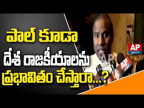 Will KA Paul Align With Congress In Next Elections To Contest In AP?   AP24x7