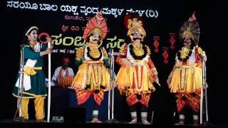 Yakshagana Karthaveeryarjuna by Keremane Idagunji Mela Haasya by Kasarakod Shridhara Ravana Hadinaba