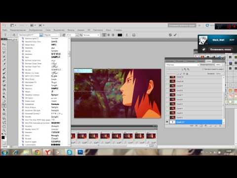 Как делать раскадровки - Драки Видео