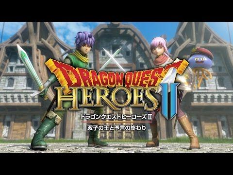 【PS4/PS3/PSVita】『ドラゴンクエストヒーローズII 双子の王と予言の終わり』オープニング映像が公開