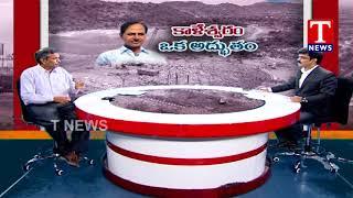Special Discussion on Kaleshwaram Project | Telangana  live Telugu
