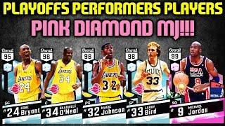 NEW PLAYOFF PERFORMERS! PINK DIAMOND MJ, DIAMOND MAGIC, DIAMOND KOBE! NBA 2K17 MYTEAM STATS