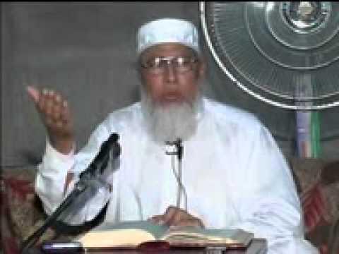 Qari Atta ur Rehman Dars QuranPart2 522 8 2010