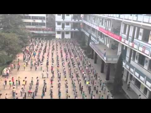 Morning Exercises (Hebei Province)