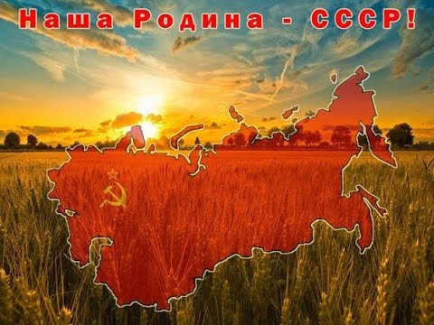 Количество населения 15 республик в СССР и в 2016 году