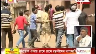 Bangla election: Kharagpur