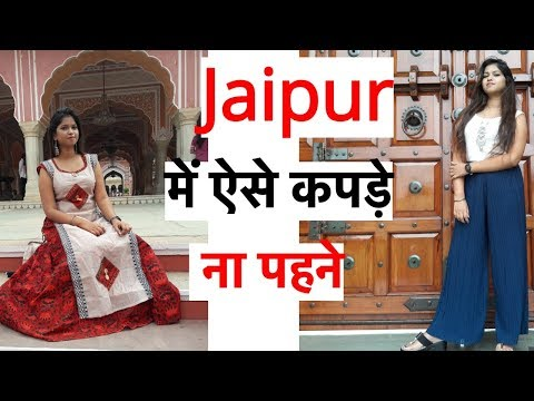 Jaipur LookBook #4 Outfit Ideas || Namrata singh
