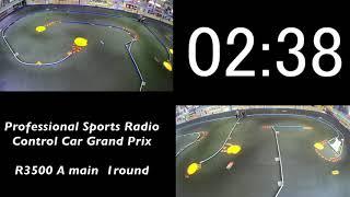 R3500 A R1 2018/06/17Professional Sports Radio Control Car Grand Prix