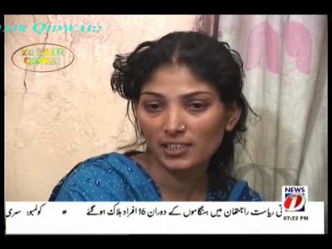 Lahore Call Girls Interview Part 3-
