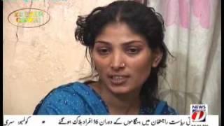 Lahore Call Girls Interview Part 3-http://www.youtube.com/user/zubairqidwai
