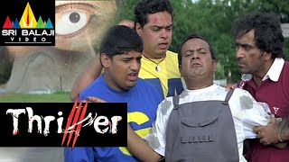 Thriller Hyderabadi | Hindi Latest Full Movies | R.K, Aziz, Adnan Sajid | Sri Balaji Video
