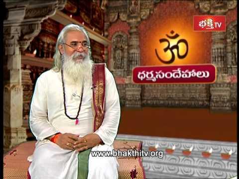 Dharma sandehalu | Importance Of Dasadanalu | c v b subrahmanyam(Epi 369 | P2)