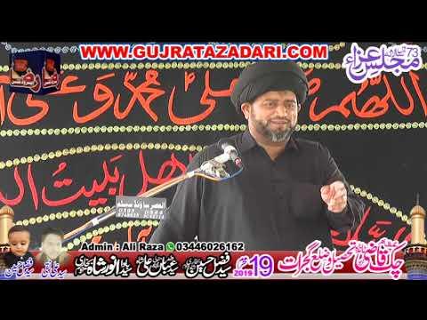 Allama Syed Zameer ull  Hasan Naqve | 19 Muharram 2019 | Qazi Chak Gujrat || Raza Production