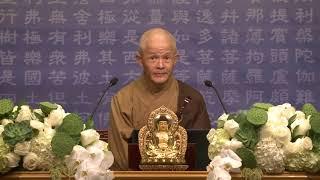 2018 8.12 淨照法師  菩提心的修習次第 02@洛杉磯淨宗學會