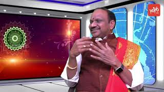 Ugadi Special Chit Chat With Vavilala Damodar Sharma