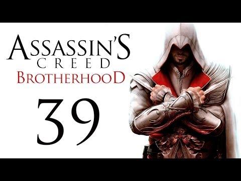 Assassin's Creed: Brotherhood - Прохождение игры на русском [#39]