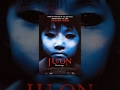 Ju On: The Grudge | Japanese Horror Full Movie English Subtitles