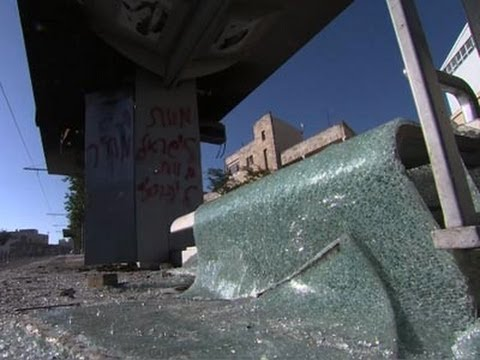 Raw: Aftermath of Mideast Violence