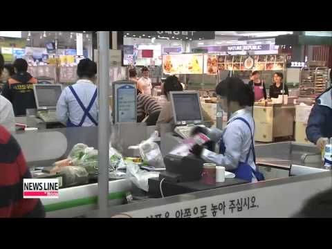Experts say Korean economy is not in stage to worry about deflation   최경환 부총리 &q