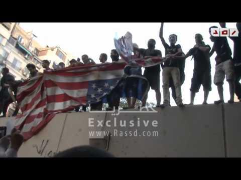 image vidéo لحظة إسقاط علم السفارة الأمريكية بالقاهرة