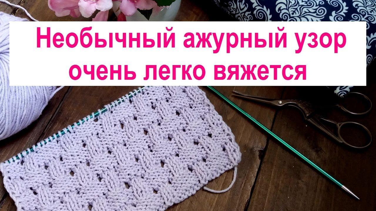 Вязание спицами самое простое