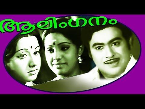 Aalinganam | Malayalam Super Hit Full Movie | Sridevi