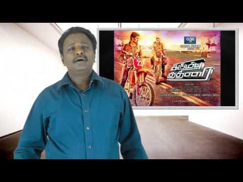 Irumbu Kuthirai Review - Atharva, Jagan | Tamil Talkies