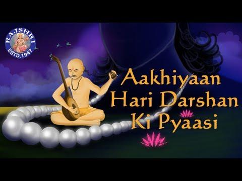 Aakhiyaan Hari Darshan Ki Pyaasi - Krishna Bhajan - Sanjeevani...