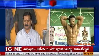 Warangal Ready To Sports Hub In Telangana Says TRS MLA Vinay Bhaskar