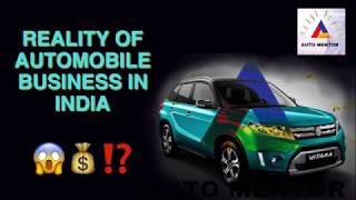 The Reality of Automobile Business in India | Aamdani Athani Kharcha Rupaya | AUTO MENTOR