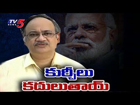 కేంద్ర ప్రభుత్వంలో రెండు భారీ స్కామ్లు? | Kutumba Rao Sensational Comments On BJP | TV5 News