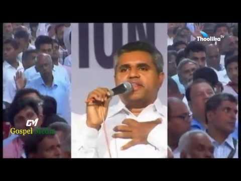 IPC 91 st Convention 2015, Day- 4  Pastor Raju Methra