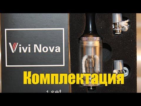 Vape S01 E08: Поcмотрим на  Vivi Nova - Обзор (Review)