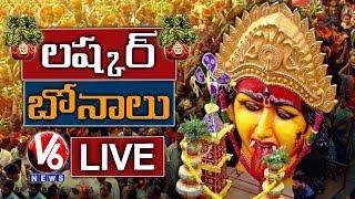 Lashkar Bonalu 2019 LIVE | Ujjaini Mahankali Temple