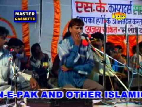 Tum Ho Aashiq Inke Gore Gore Gaal Ke {qawwali Muqabala Hindi By Sharif Parwaz} video