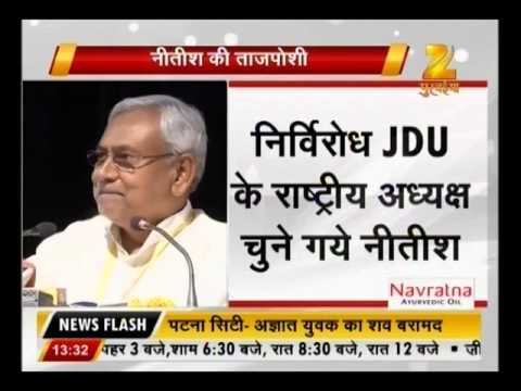 Nitish Kumar Speaking on his swearing in ceremony as JDU chief