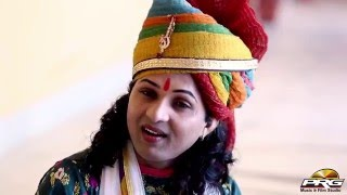 Tejaji तेजाजी New Fagan Song 2016 | New Holi Song | Nutan Gehlot | FULL HD | Rajasthani Fagun Song