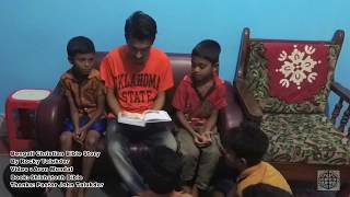 9. God's Call to Moses - 1 মোশী - ১ by Rocky Talukder | Bangla Bible Children Story