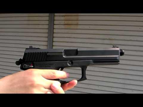 Airsoft Gun H&K KSC MK23 SOCOM Pistol GBB