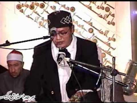 AL SHAIKH MU