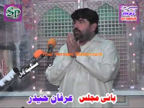 Zakir Amir Abbas Rabbani 2013-14 8th Zilhaj Gulan Khail Mainwali Part 1 video