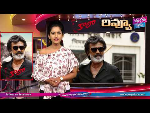 Kaala Movie Review And Rating | Rajinikanth | Pa Ranjith | Tollywood | YOYO Cine Talkies