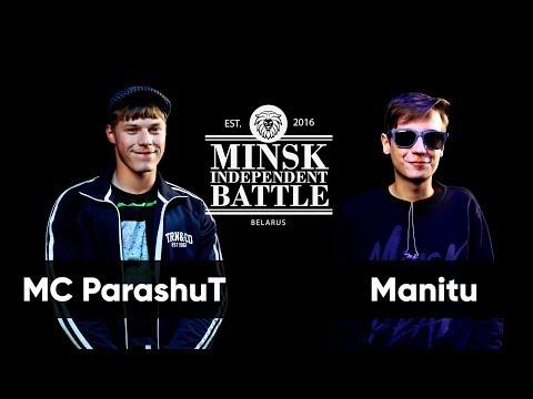 Minsk Independent Battle Arena #10: MC ParashuT vs Manitu